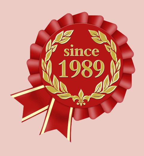since 1989 המרכז לרפואת חרום